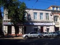 Samara, Nekrasovskaya st, house 54. office building