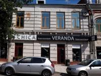 Самара, улица Некрасовская, дом 54. офисное здание