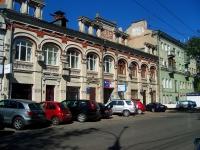 Samara, health center ММУ «Центр медицинской профилактики», Nekrasovskaya st, house 56