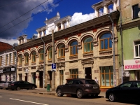 neighbour house: st. Nekrasovskaya, house 56. health center ММУ «Центр медицинской профилактики»