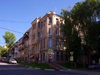 Самара, улица Некрасовская, дом 17А. многоквартирный дом