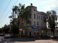 neighbour house: st. Nekrasovskaya, house 57. Apartment house