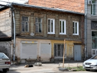 Самара, улица Некрасовская, дом 59. многоквартирный дом