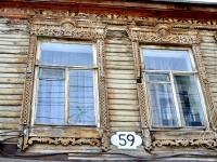 Samara, Nekrasovskaya st, house 59. Apartment house