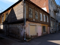neighbour house: st. Nekrasovskaya, house 59. Apartment house