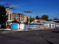 Samara, Nekrasovskaya st, house 66. multi-purpose building