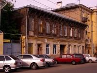 соседний дом: ул. Некрасовская, дом 70. многоквартирный дом