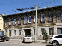 Samara, Nekrasovskaya st, house 72. Apartment house