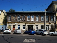 neighbour house: st. Nekrasovskaya, house 72. Apartment house
