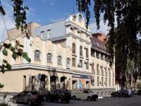 Самара, улица Некрасовская, дом 78. офисное здание