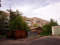 Самара, улица Некрасовская, дом 79. многоквартирный дом