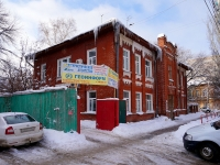neighbour house: st. Nekrasovskaya, house 87. office building