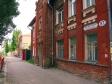 萨马拉市, Nekrasovskaya st, 房屋87