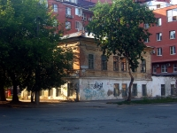 neighbour house: st. Nekrasovskaya, house 88. Apartment house