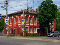 Samara, Nekrasovskaya st, house 90. Apartment house