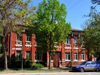 Самара, улица Некрасовская, дом 90. многоквартирный дом