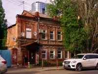 neighbour house: st. Nekrasovskaya, house 92. Apartment house