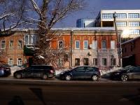 Самара, улица Некрасовская, дом 94. многоквартирный дом