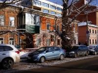 Samara, Nekrasovskaya st, house 94. Apartment house