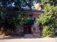 萨马拉市, Nekrasovskaya st, 房屋94