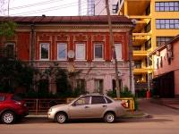萨马拉市, Nekrasovskaya st, 房屋 94. 公寓楼