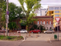 neighbour house: st. Nekrasovskaya, house 94. Apartment house