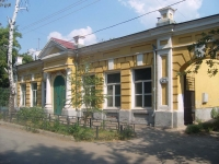 Samara, Pesochny alley, house 21. Social and welfare services