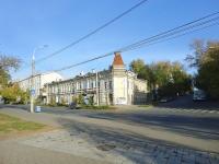 Самара, Пионерская ул, дом 2