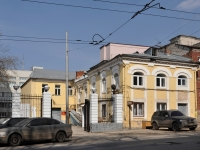 Samara, Pionerskaya st, house 26. law-enforcement authorities