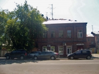 neighbour house: st. Pionerskaya, house 27. Apartment house