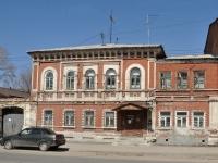 Samara, st Pionerskaya, house 44. Apartment house