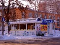 Samara, st Pionerskaya, house 45А. store