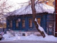 Samara, st Pionerskaya, house 53. Private house