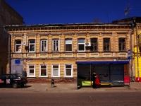 Samara, st Pionerskaya, house 34. Apartment house