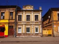 Samara, st Pionerskaya, house 38. Apartment house