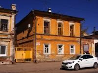 Samara, st Pionerskaya, house 40. Apartment house