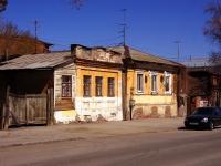 Самара, Пионерская ул, дом 52