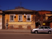 Samara, st Pionerskaya, house 52. Private house