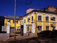Samara, st Pionerskaya, house 26. law-enforcement authorities