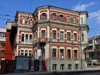 萨马拉市, Pionerskaya st, 房屋 28. 医院