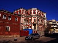 Самара, Пионерская ул, дом 28