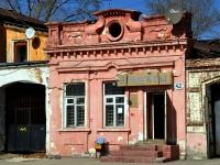 萨马拉市, Pionerskaya st, 房屋 42. 商店
