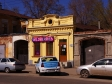 萨马拉市, Pionerskaya st, 房屋42