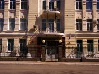 萨马拉市, 执法机关 Следственное управление Следственного комитета РФ по Самарской области, Pionerskaya st, 房屋 23