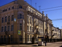 Samara, st Pionerskaya, house 23. law-enforcement authorities