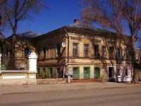 Samara, st Pionerskaya, house 50. Apartment house