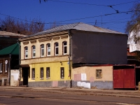 neighbour house: st. Pionerskaya, house 66. Apartment house