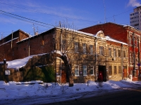 neighbour house: st. Pionerskaya, house 82. Apartment house