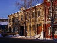 Samara, Pionerskaya st, house 82. Apartment house