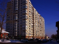 Samara, Pionerskaya st, house 100. Apartment house